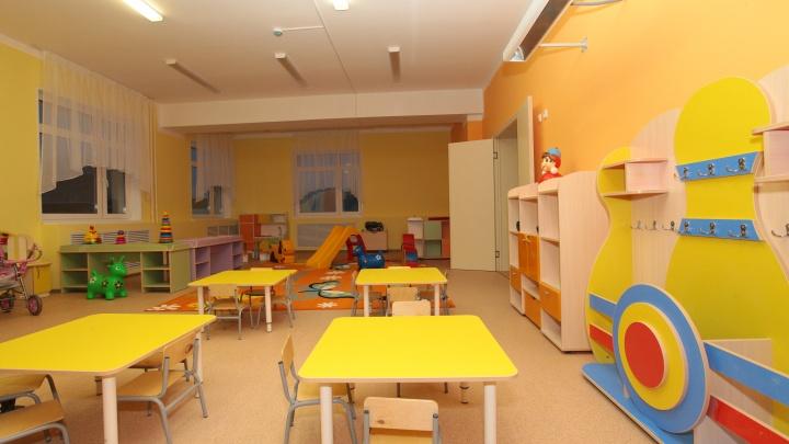 Курганский бюджет получил деньги из федерального бюджета на дополнительные места в детских садах