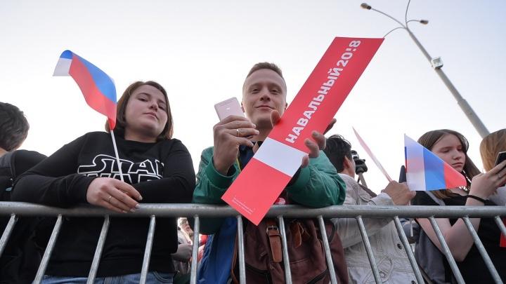 Екатеринбуржцам, которые придут на пикет за Навального, полиция пригрозила арестом