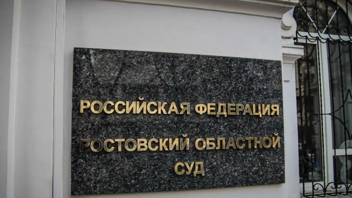 Ростовчанин не хотел платить алименты и получил срок
