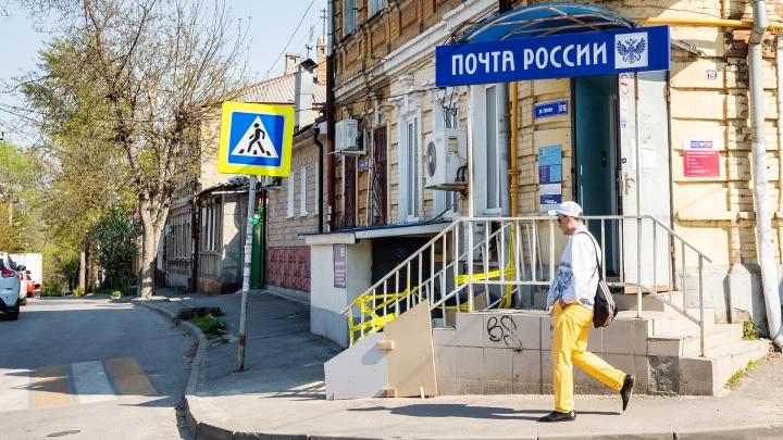 В Ростове почтальон присвоила деньги инвалида