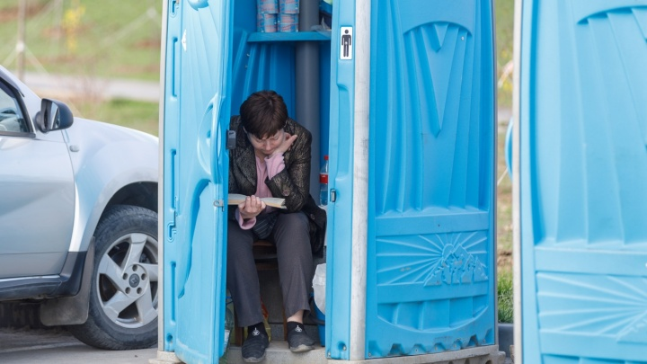 «Теперь без экстрима»: в центре Волгограда «ожили» отправленные на ремонт туалеты