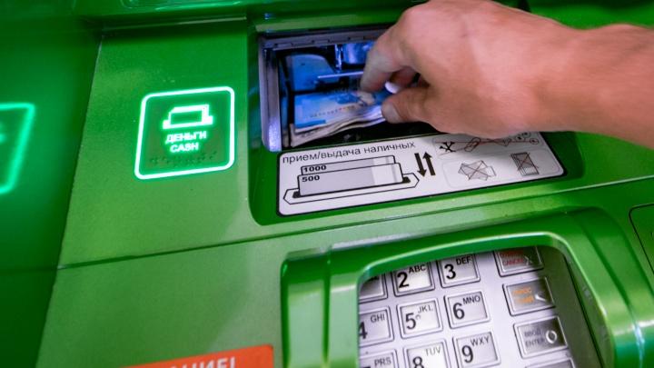 Ростовчанка из-за ошибки банкомата похитила 40 тысяч рублей