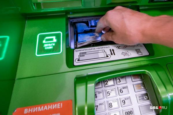 Потерпевшая вернулась к банкомату, как только получила СМС о снятии наличных