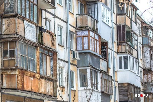 В «хрущевках» живет 30% населения Самары