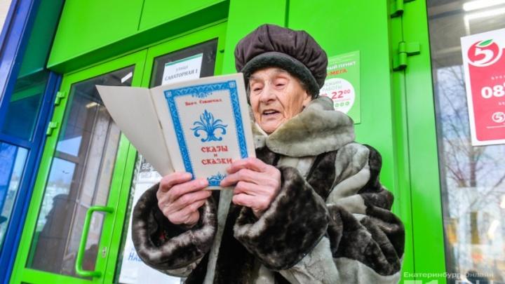 Бабушку-писательницу, которая продаёт свои сказки на Вторчермете, позвали на передачу к Малахову