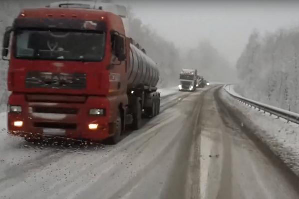 Водителям грузовиков лучше поискать объезд