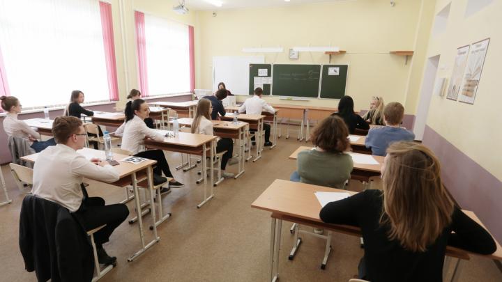 Школы в Челябинской области наказали за тестирование детей на наркотики без согласия родителей