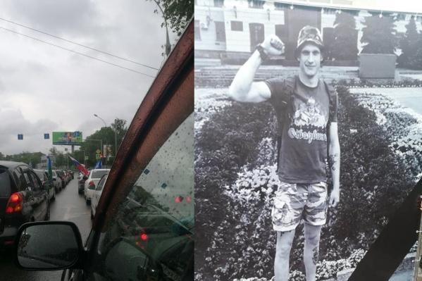 В автопробеге памяти Никиты Белянкина участвуют минимум 50 машин — они проехали от ГПНТБ до левого берега, возможно, доедут до Бердска