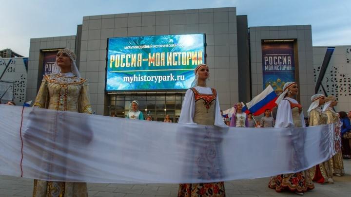 Волгоградцы превратятся в крепостных на годовщину музея «Россия — моя история»