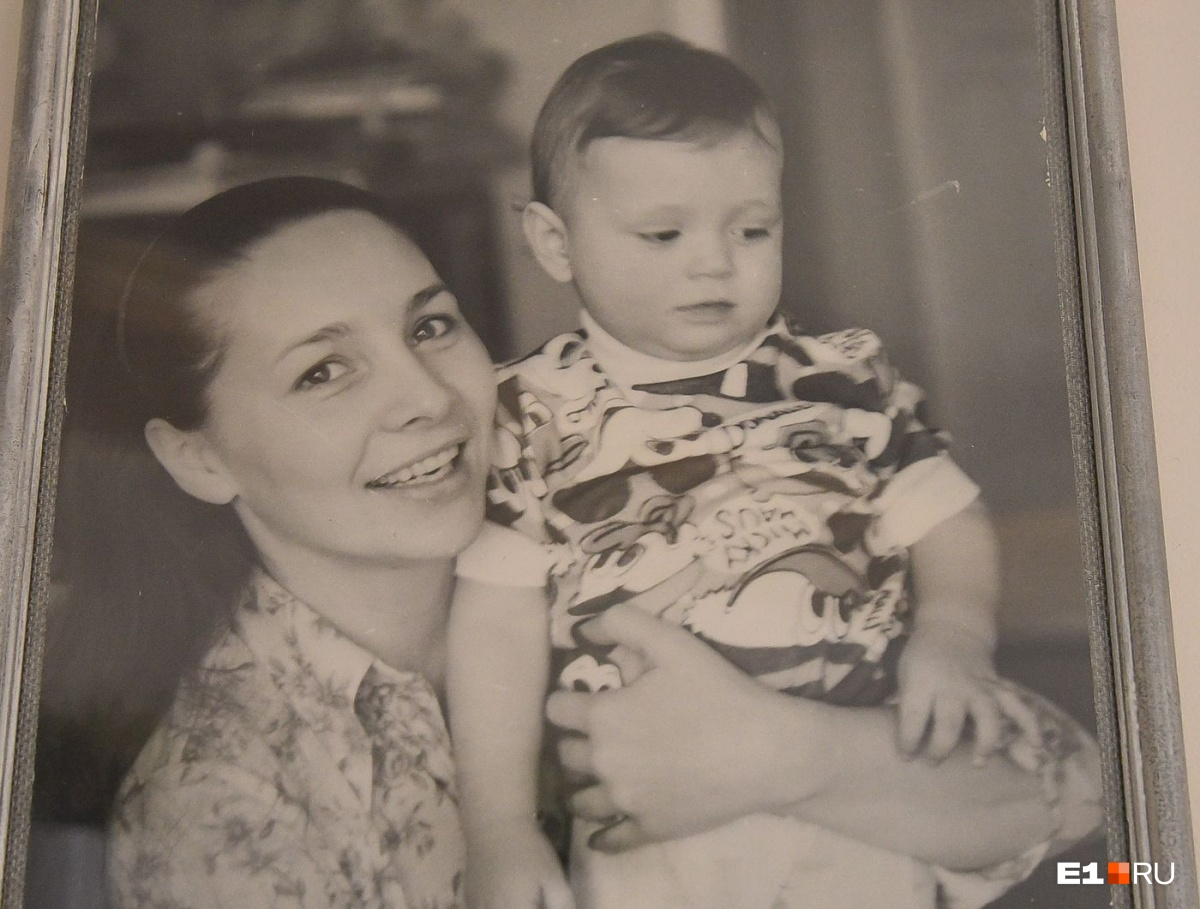 Архивное фото с сыном