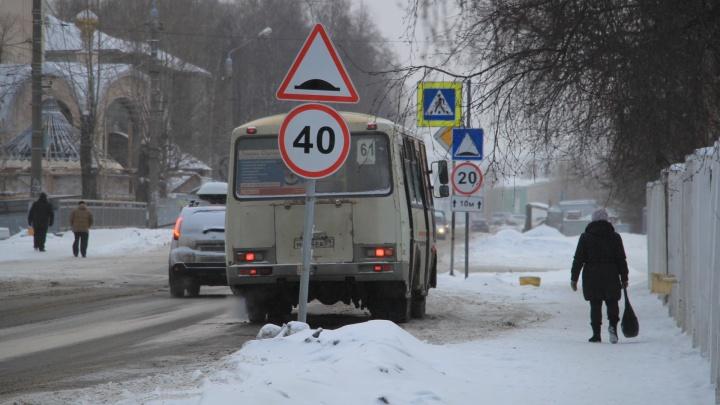 В Архангельске поменяли движение три автобусных маршрута