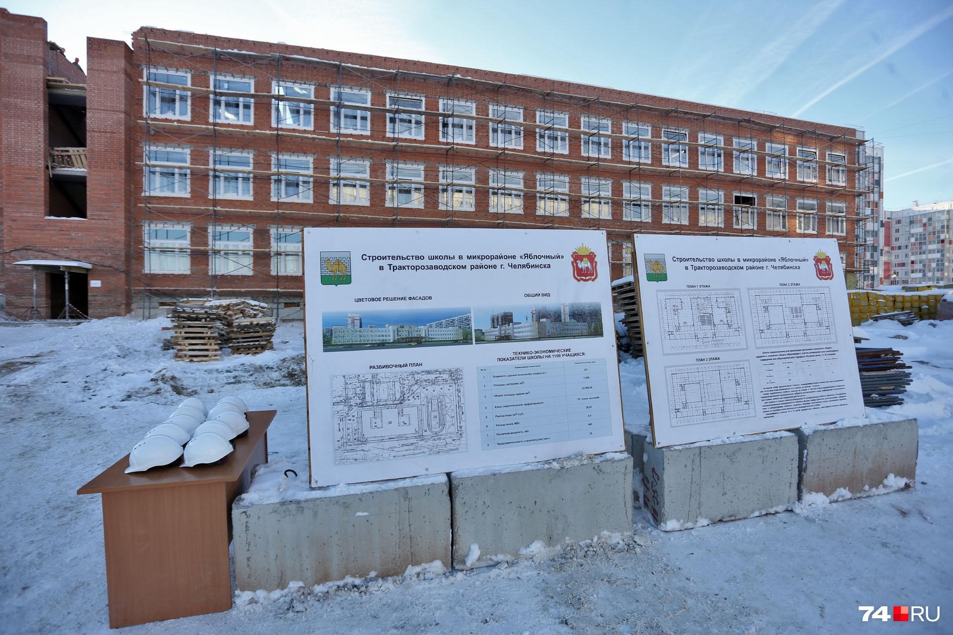Новая школа откроет двери 1 сентября