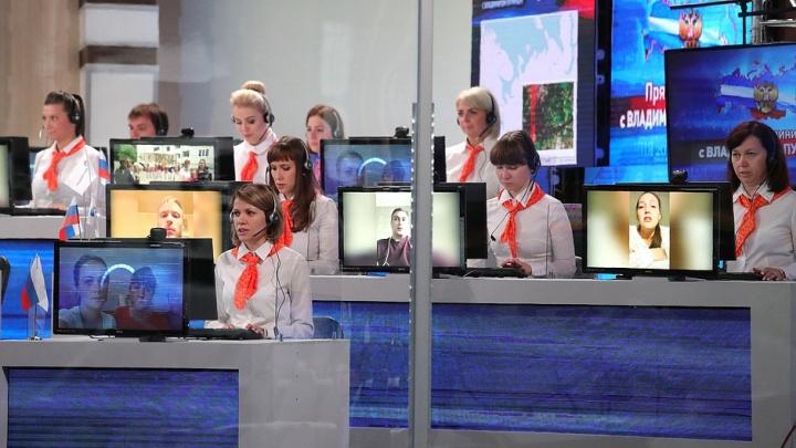 Ростелеком успешно отразил кибератаки во время проведения прямой линии с Владимиром Путиным