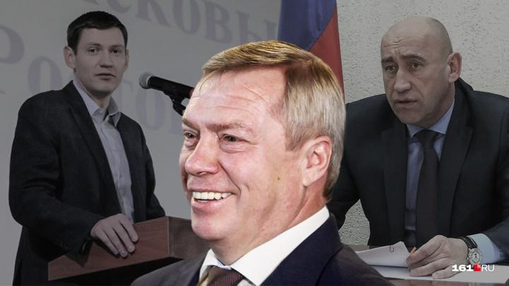 «Голубев тасует чиновников, как карты»: политолог — о причинах кадровых изменений в правительстве