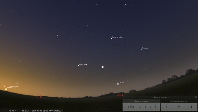 Утром в небе можно будет увидеть Меркурий вместе с Регулом, Луной и МКС