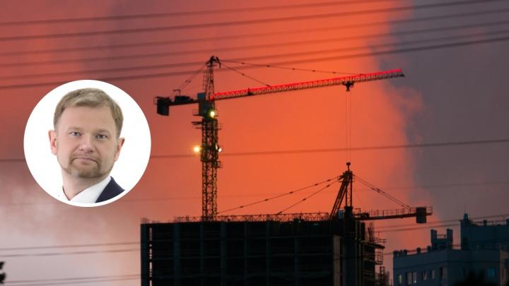 «Вывели на объект бомжей — не было денег»: уралец — о проблемах маленьких строительных компаний