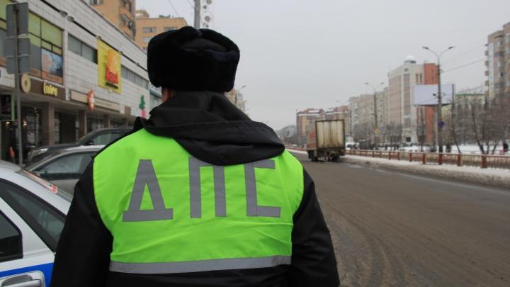 Из-за вручения автомобилей для ГИБДД Воскресенскую частично перекроют