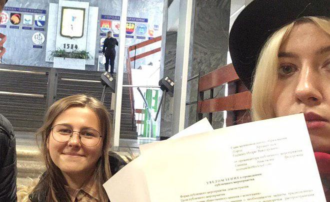Администрация Архангельска отказала в согласовании марша натуралов