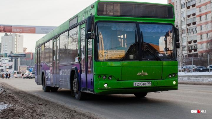 С жителями Мотовилихи обсудят проект новой маршрутной сети
