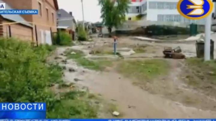Уфимскую улицу Златоустовскую опять залили нечистоты