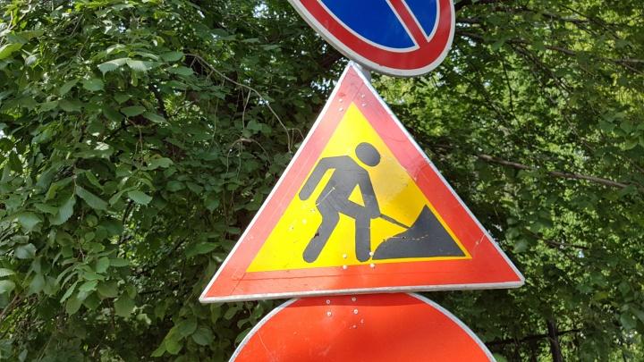 В Кургане на 10 дней закроют перекрёсток улиц Гоголя — Ленина