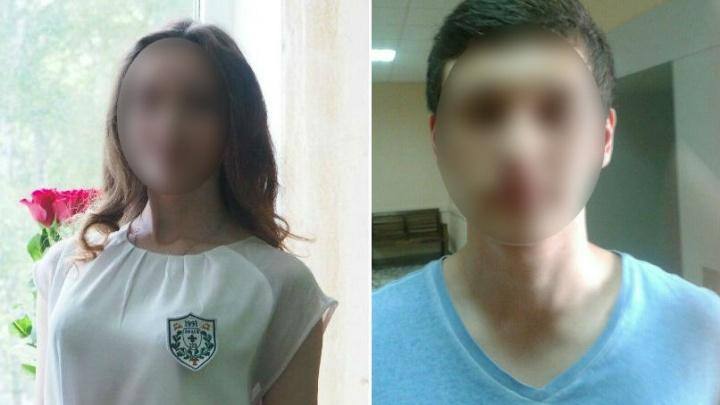 Влюблённые подростки, которых три дня искали в Уфе, всё это время были в Казани
