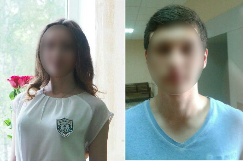 Знакомства подростков казань знакомства в чунском районе
