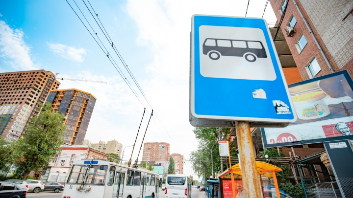 Москва поможет: столица передаст Ростову 14 троллейбусов