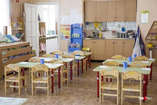 В Ярославле закрыли на карантин группы в детских садах