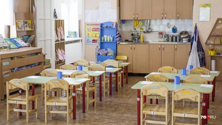 Вирус наступает: в Ярославле закрывают на карантин группы в детских садах
