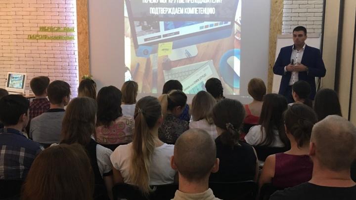 В Новосибирске стартуют курсы по созданию эффективных и продающих текстов