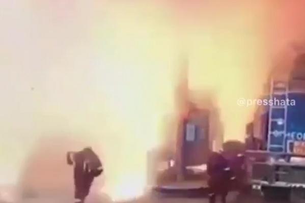 Из облака огня выбежали три человека