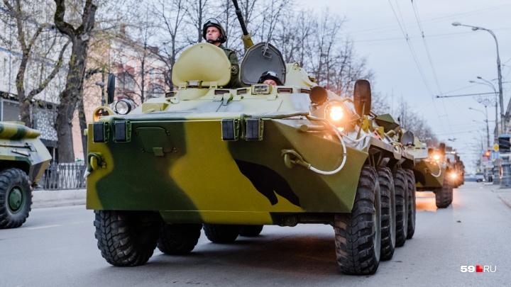 В Перми прошла генеральная репетиция парада Победы. Фоторепортаж