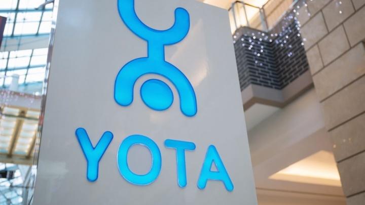 Yota начинает выдачу SIM-карт в сети Корпорация «Центр»