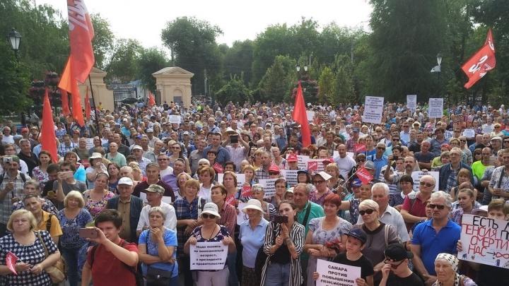 Марша не будет: суд вновь запретил проводить шествие против пенсионной реформы на Ленина