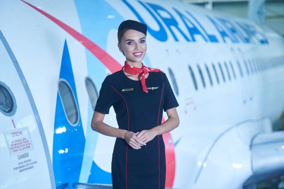 Лучшее время для путешествий: «Уральские авиалинии» дают скидки на заманчивые направления