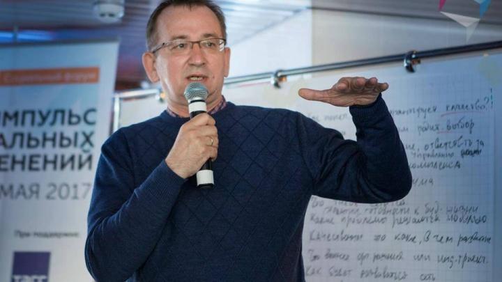 «Контролёр-учитель — не та роль»: федеральный эксперт — про «постановление о холодильниках»