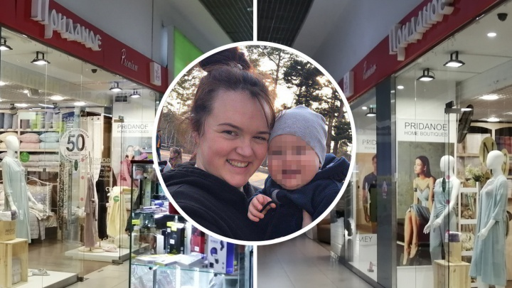«Родила — сиди дома»: челябинка заявила, что её с сыном-малышом выставили из магазина