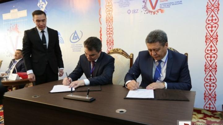 Уфа и Бишкек подписали соглашение о дружбе и сотрудничестве