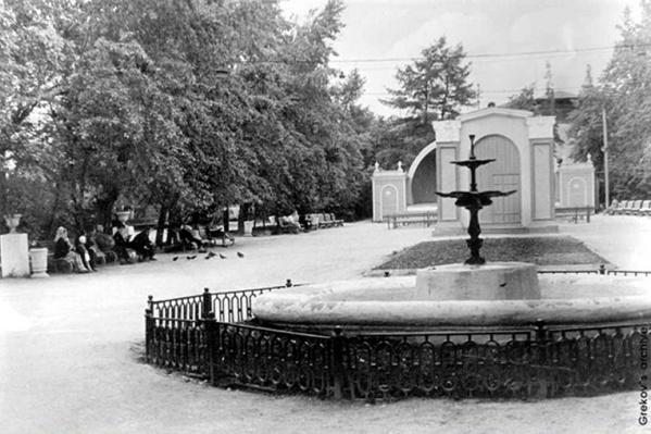 В саду Вайнера раньше был фонтан