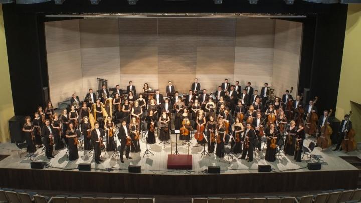 В Уфе пройдет юбилейный концерт Национального симфонического оркестра РБ
