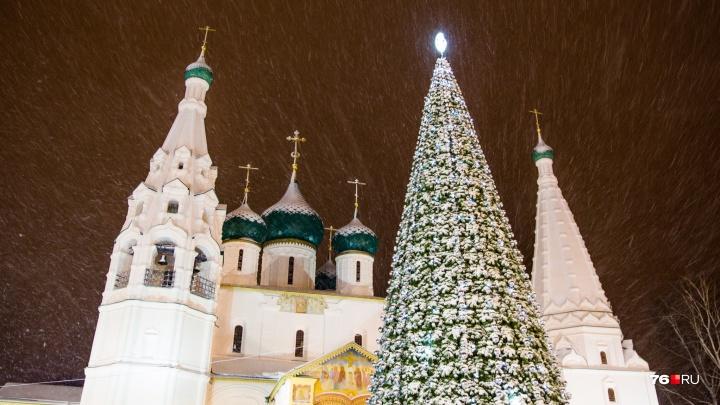 Что посмотреть, куда сходить 7 января в Ярославле: афиша