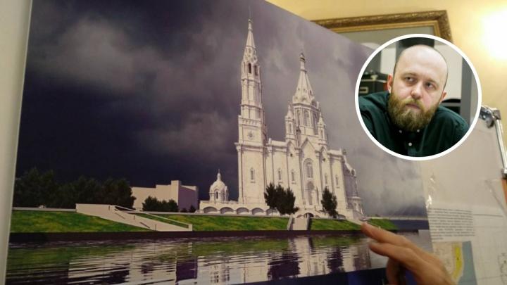 «Восстановим историческую справедливость»: общественник предложил альтернативу храму на «Стрелке»