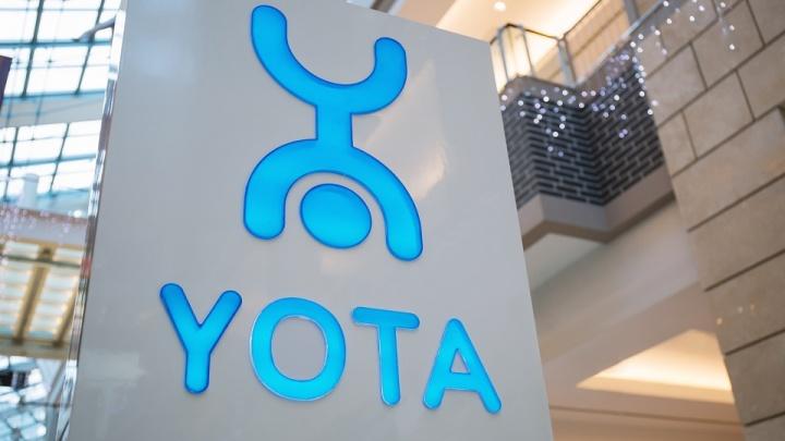 Yota снижает стоимость услуг в Ярославле и Иваново