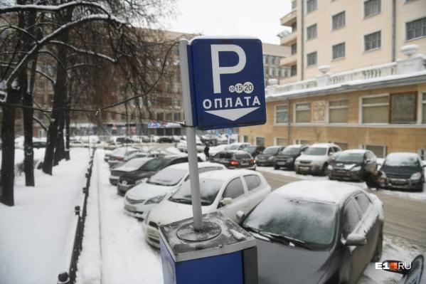 В 2020 году число платных парковочных мест вырастет в два раза
