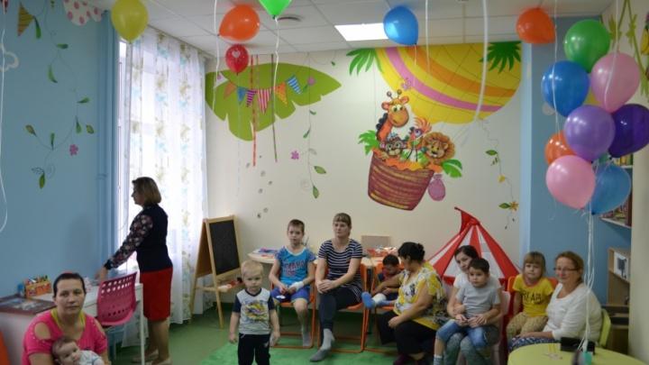 Если «как дома», то и стены помогают: маленькие пациенты получили красивую комнату для игр
