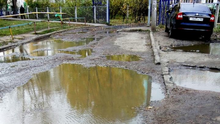 «До 2020 года будем ходить по грязи»: уфимский двор выглядит как после бомбежки