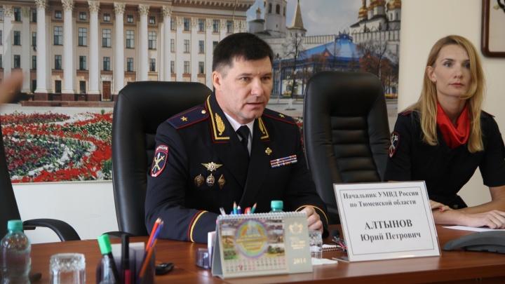 В Москве отреагировали на информацию о подложных номерах главы тюменской полиции