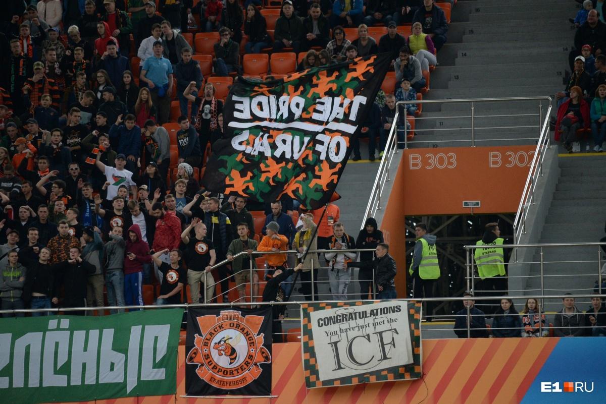 Футбол в режиме онлайн: «Урал» наконец одержал первую победу в сезоне