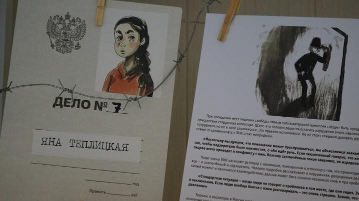 «У протеста женское лицо»: архангелогородка открыла выставку в Санкт-Петербурге